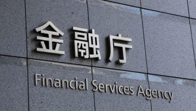 Photo of The Financial Services Agency of Japan (FSA) has issued an alert to young Japanese people about the dangers of investing in cryptocurrency
