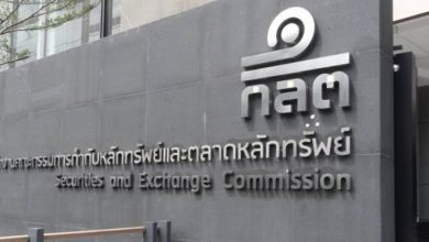 Photo of Thailand's Securities and Exchange Commission is keeping an eye on decentralized finance