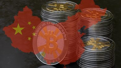 Photo of In China, a cryptocurrency exchange search has been blocked