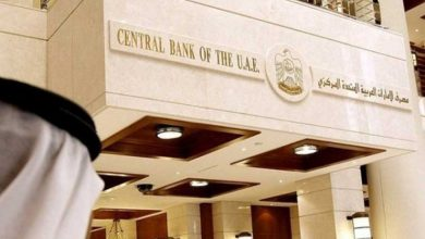 Photo of UAE Central Bank plans to create a digital currency, according to the CBDC