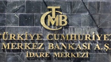 Photo of The Turkish Central Bank has established a platform to examine the advantages of launching the Digital Lira