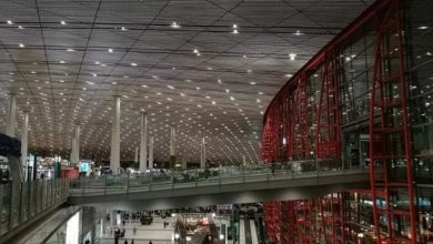 Photo of Beijing airport pilots e-CNY payments service